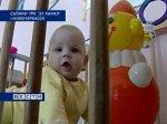 Новочеркасский отдел опеки: усыновлять стали чаще