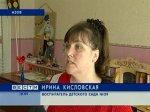 В азовском детсаде историю казачества знают даже самые маленькие