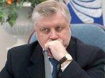 """Миронов внес в Думу законопроект о """"цензе оседлости"""" для сенаторов"""