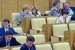 Депутатов будут наказывать за грубость и иностранную валюту