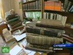 Старинные книги получили вторую жизнь