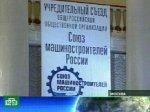 Государство поддержит все начинания промышленников