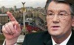 Президент Украины выступит на митинге оппозиции