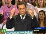 Саркози отодвинул Руаяль на второй план