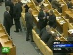 Депутаты изучат новаторский федеральный бюджет