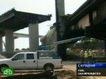 Крушение моста парализовало важнейшую магистраль Сан-Франциско