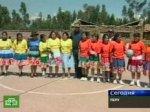 Крестьянки отдыхают от работы на футбольном поле