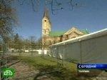Жители Таллина требуют отставки премьер-министра