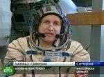 Венгры отметили заслуги космического туриста