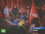 Молодежь не уходит от эстонского посольства