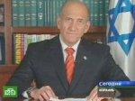 Премьер Израиля проведет работу над ошибками