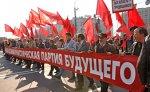 Зюганов передал участникам митинга привет от Кастро и Чавеса