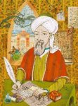 Ибн Сина Абу Али (лат. Авиценна Avicenna). Биография.