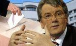 Ющенко освободил от должности еще одного судью Конституционного суда