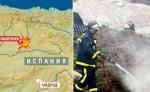 Под развалинами рухнувшего в Паленсии дома могут находиться 10 человек