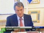 Ющенко разбушевался
