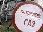 80 тысяч дагестанцев остались без газа