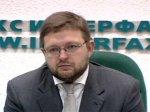 Лидер СПС отказался от красноярского парламента