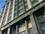 В Думу внесен проект первого трехлетнего бюджета