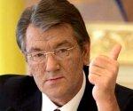 Виктор Ющенко уволил судью Конституционного суда