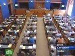 Депутаты Госдумы призвали парламент Эстонии отправить правительство в отставку