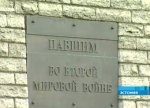 На холме Тынисмяги нашли останки 9 советских солдат