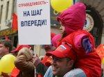 В Москве начались первомайские акции