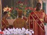 Православные празднуют Преполовение