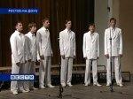 В Ростове-на-Дону завершается международный фестиваль детского хорового искусства