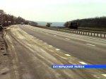Министр транспорта России проверит состояние трассы М-4 'Дон'