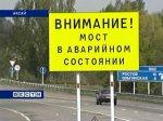 Начался ремонт Аксайского моста