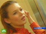 Кейт Мосс перевоплотилась в манекен
