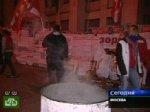 Консульство Эстонии в Москве забросали камнями
