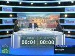 Руаяль — Саркози: диалог в прямом эфире