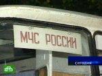 На Микояновском заводе произошла утечка аммиака