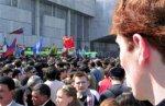 Студенты РУДН подрались из-за Нагорного Карабаха