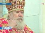 Алексий Второй возглавил богослужение в московском монастыре