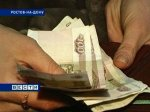 Прожиточный минимум в Ростовской области увеличился на 8 процентов