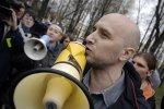 """Захар Прилепин поплатился за """"Марш несогласных"""" 500 рублями и мегафоном"""