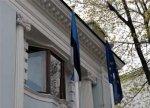 Эстонское посольство в Москве не знает об эвакуации семей своих сотрудников