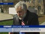 Ветеран Павел Вишняков собирается издать книгу о гуковских мемориалах