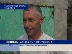 Багаевский милиционер сам собрал машину и победил в автогонках