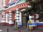 В Азове откроется выставка 'Православный календарь: май'