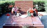В столице Венгрии осквернена могила бывшего лидера страны Яноша Кадара
