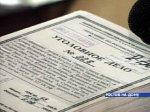 В отношении директора департамента имущественно-земельных отношений Ростова возбуждено уголовное дело