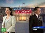 Франция обсуждает битву титанов