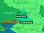 В Ростовской области горит психиатрическая клиника