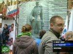 Митинг у посольства Эстонии закончен