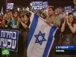 Израильтяне посылают Ольмерта… домой