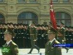 Совет федерации рассмотрит закон «О Знамени Победы»